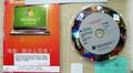 新蓝——微软授权Win7 COEM版分销商