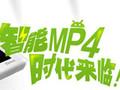 智能MP4时代来临£¡昂达VX580R/VX590R上市£¬499元横扫MP4市场£¡