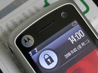 C/G双网双待+WIFI 电信3G摩托EX200评测