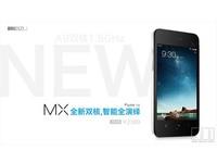 升至32nm芯片 魅族MX全新双核智能手机发布