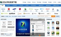轻松三步下载 ZOL手机资源频道新版上线