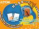 16日开始 买50张TDK盘片 就送笔记本