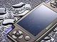 本色数码推高清掌上游戏机挑战索尼PSP